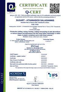 CERTIFICATE SUGART SALAGIANNIS IFS 2020 B