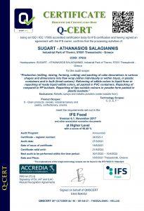 CERTIFICATE SUGART SALAGIANNIS - IFS 2021